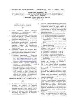 Zasady studiowania - Samorząd Studentów WPiA UW