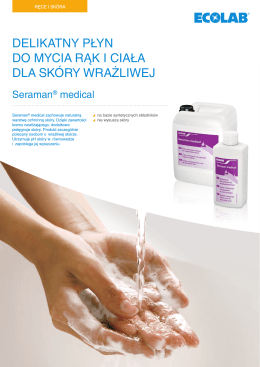 Seraman medical