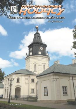 № 1 (61) 2014 rok - Rodacy na Syberii