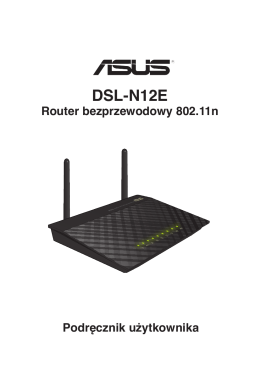DSL-N12E