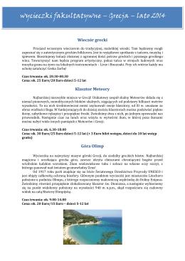 wycieczki fakultatywne – Grecja – lato 2014
