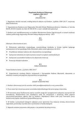 Regulamin konkursu (do pobrania)w pdf
