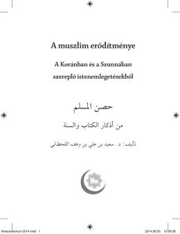 حصن املسلم - iszlam.com