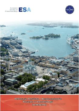 Deklaracja Helsińska o Bezpieczeństwie Pacjenta w Anestezjologii
