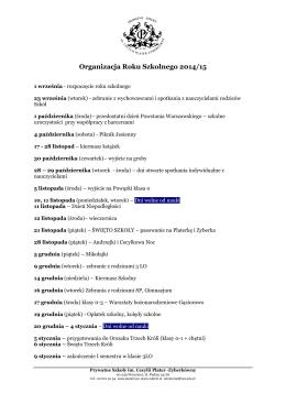 ZAPYTANIE OFERTOWE (Powtórne)