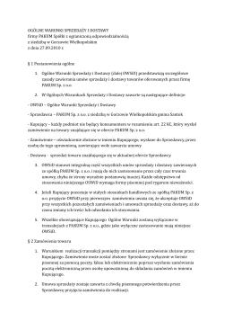 KRAJALNICA PROFI LINE 250 - A-bis urządzenia gastronomiczne