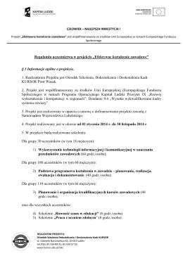 Regulamin I Konińskiego Zlotu Pojazdów Zabytkowych