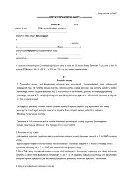 - OWH-Ogólne Warunki Handlowe - Umowa licencyjna - US