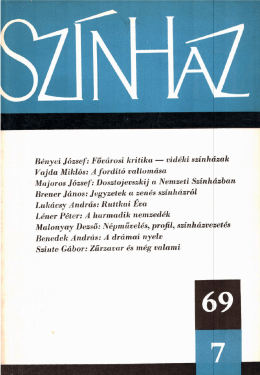 Ruttkai Éva - Színház.net