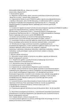 Topologie sieci komputerowych — WAN
