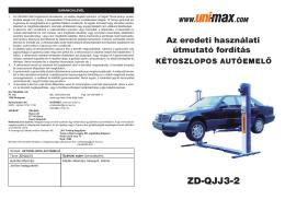 ZD-QJJ3-2 - Uni-Max