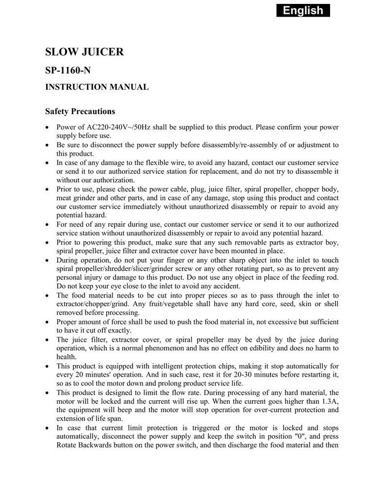 instrukcja Scion ImageJ.pdf