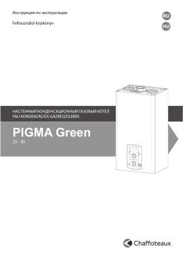 PIGMA Green