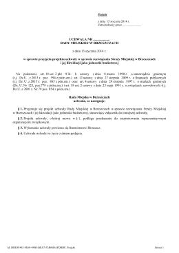 Praktyki zagraniczne dla uczniów ZSEG GRECJA 2014!!!