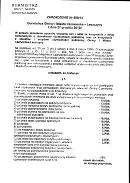 Panelowe spotkania dyskusyjne PAN O/ Lublin sale audytoryjne