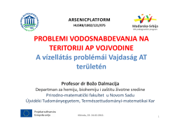 Problemi vodosnabdevanja na teritoriji Vojvodine