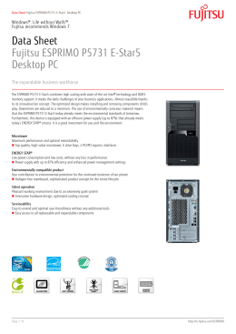 Data Sheet Fujitsu ESPRIMO P5731 E