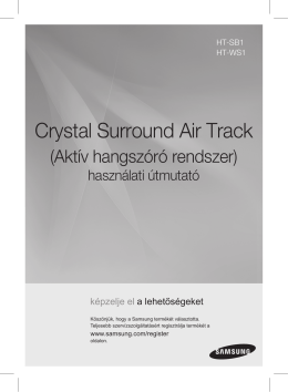 Crystal Surround Air Track