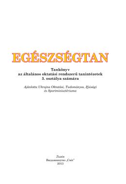 EGÉSZSÉGTAN - karpatalja.com.ua