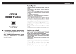CATEYE MICRO Wireless