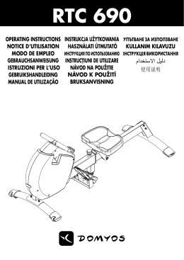 RTC 690 - Domyos