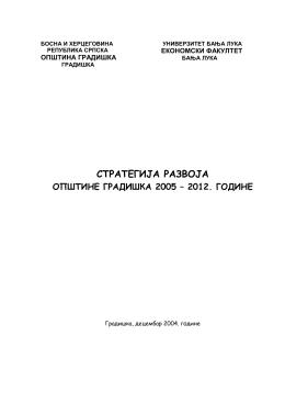 стратегија развоја општине градишка 2005 – 2012. године