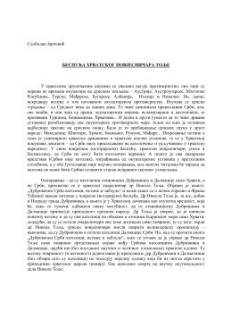 na ovoj vezi - Zapadni Srbi