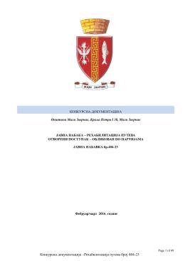 Конкурсна документација –Рехабилитација путева број 404-23