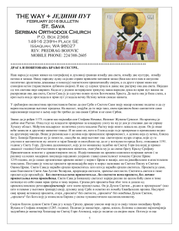 may 2010 bulletin - St. Sava Serbian Orthodox Church of Issaquah