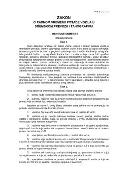 Predlog zakona o radnom vremenu posade vozila u drumskom