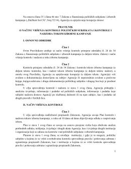 Pravilnik o načinu vršenja kontrole političkih subjekata i kontrole i