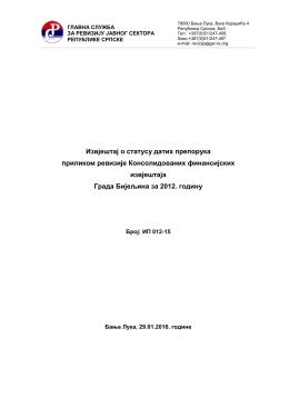 Град Бијељина - Главна служба за ревизију јавног сектора