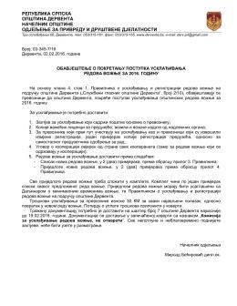 република српска општина дервента начелник општине