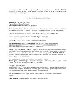 Poziv za podnosenje ponuda - Testenina - partija 1