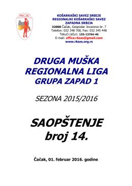 Saopstenje 14 - regionalni kosarkaski savez zapadna srbija