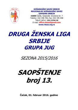 Saopstenje 13 - regionalni kosarkaski savez zapadna srbija