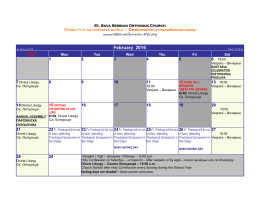 February 2016 US Calendar with Holidays