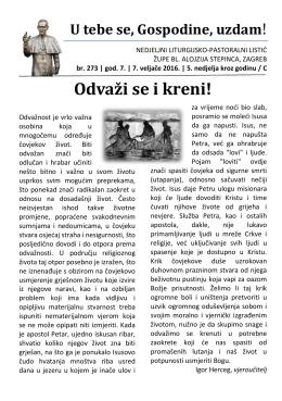Listić - Župa bl. Alojzija Stepinca, Zagreb