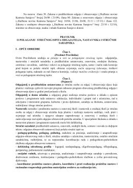 Na osnovu člana 38. Zakona o predškolskom odgoju i obrazovanju