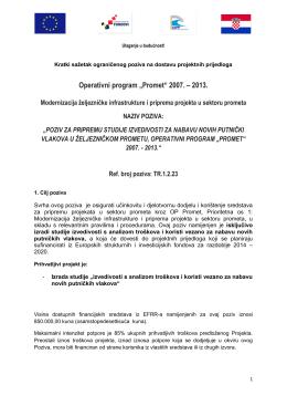 """Operativni program """"Promet"""" 2007. – 2013."""