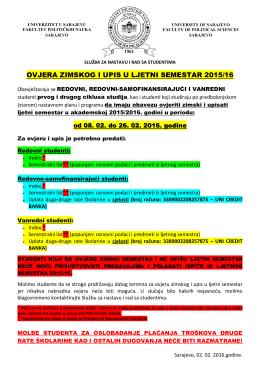 Ovjera zimskog i upis u ljetni semestar 2015/16