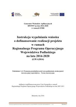 Instrukcja wypełniania wniosku EFRR