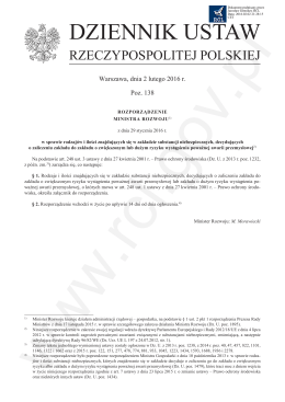 Dz.U. 2016 r. poz. 138