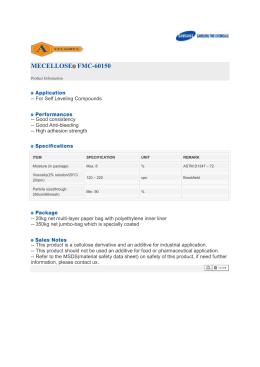 MECELLOSE FMC-60150