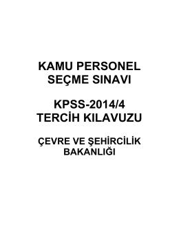 KAMU PERSONEL SEÇME SINAVI KPSS