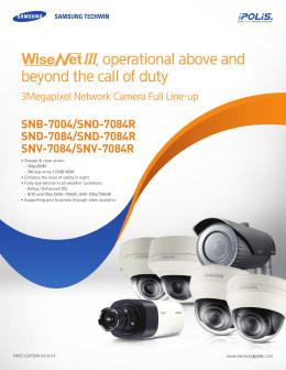 SND-7084R - CCTV Center