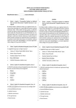 sınav no 5546 nfaz ve koruma memurluğu sınav adı sınav türü kpss