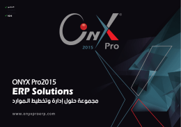 عربي - تركي Check out our new profile about ONYX PRO 2015.