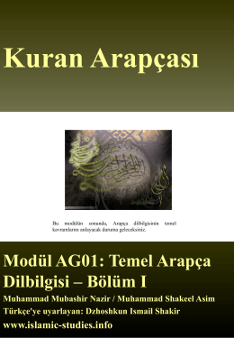 Kuran Arapçası - WordPress.com
