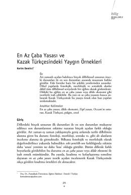 En Az Çaba Yasası ve Kazak Türkçesindeki Yaygın Örnekleri